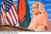 Fanatics won't be a barrier to girls' education in Bangladesh: PM