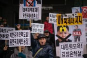 US secretly agreed N Korea talks before nuke test: report