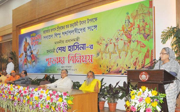 PM critical of those denying Bangabandhu's contribution