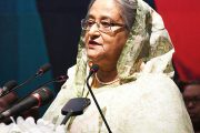 Bangladesh to remain without other's help: PM