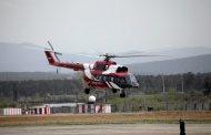 Rostec Starts Assembling the First Mi-171A3 Offshore Helicopter