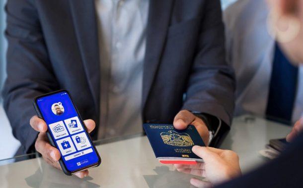ETIHAD AIRWAYS STARTS IATA PASS TRIAL ON FLIGHTS FROM ABU DHABI TO NORTH AMERICA