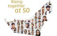 ETIHAD AIRWAYS UNVEILS YEAR-LONG PROGRAMME TO CELEBRATE THE UAE'S 'YEAR OF THE FIFTIETH'