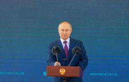 Vladimir Putin made an opening speech at MAKS-2021